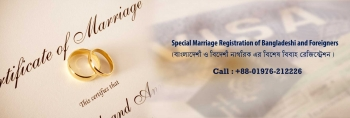 Spcial-Marriage1